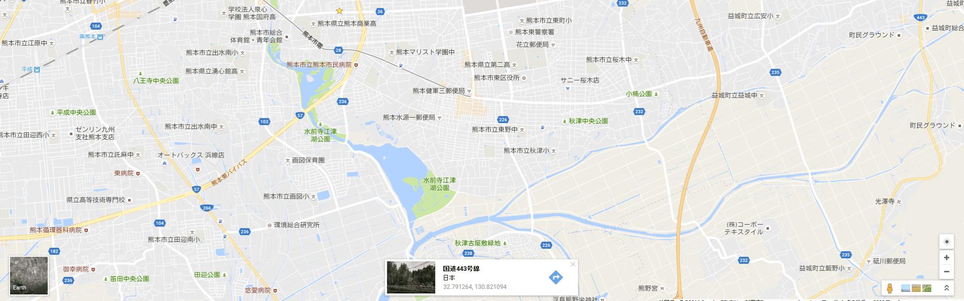 グーグルストリートビュー(インドアビュー)事業部 – (株)オオタ