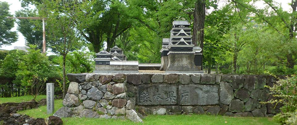 熊本城ミニチュア1